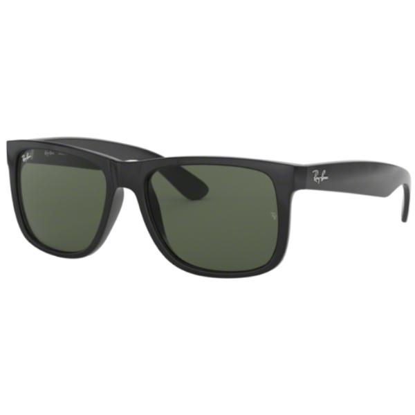 b77876056bdba7 Okulary przeciwsłoneczne Ray-Ban® 4165 601/71 55 Justin. Masz pytania?
