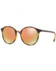 Okulary przeciwsłoneczne Vogue Eyewear 5166S W6565R 51